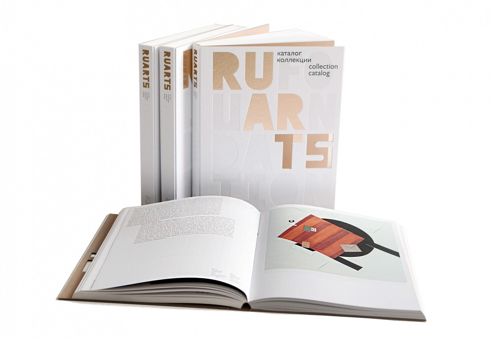 Ruarts Foundation Collection catalog